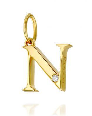 Letter N Mini Pendant