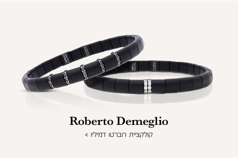 Roberto Demeglio