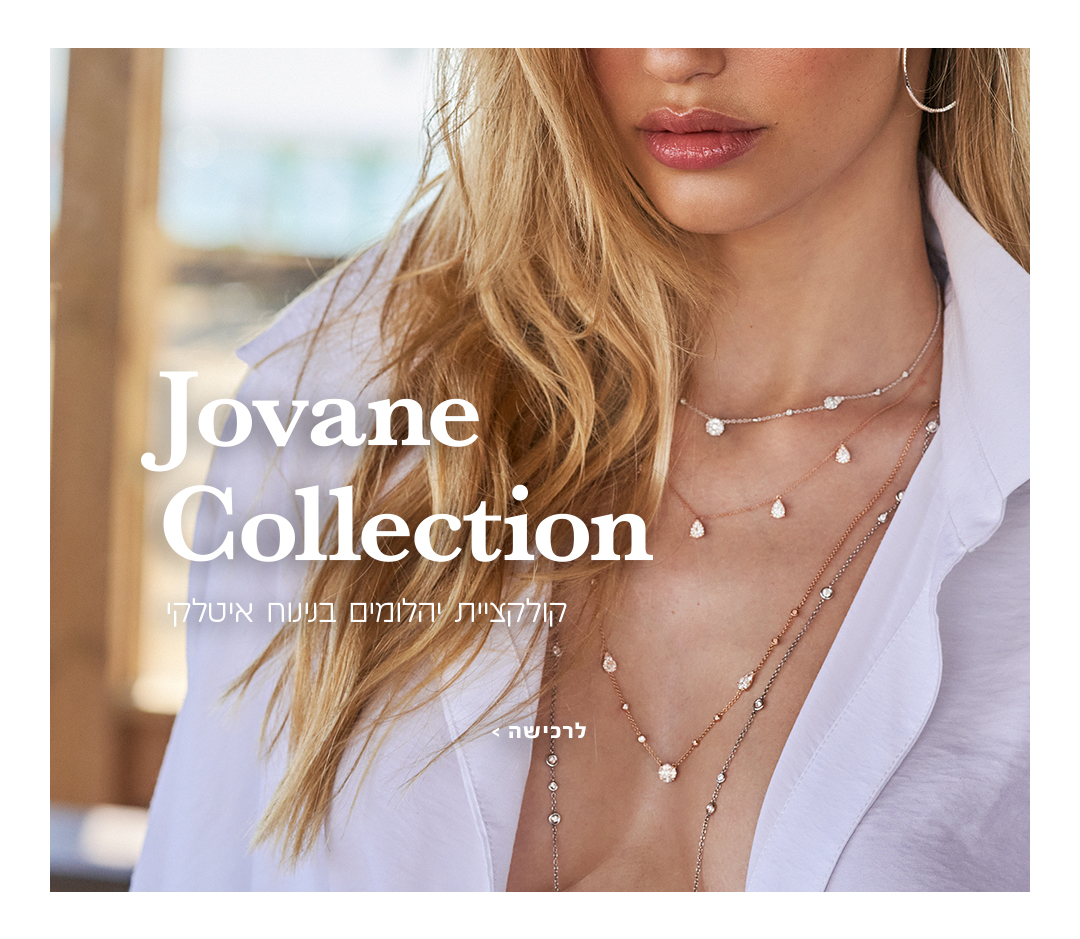 Jovane Collection
